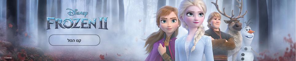 Frozen_HP_Banners_HE_DT