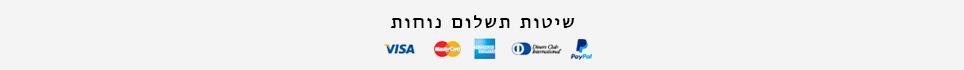 CPM-1_HEBREW